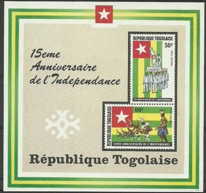 Znaczek Togo 1975 Mi bl 95 Czyste **