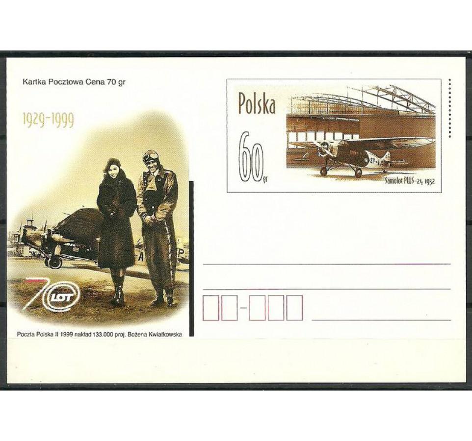 Polska 1999 Fi 1200 Całostka pocztowa