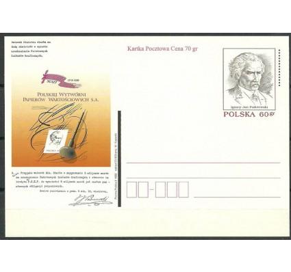 Znaczek Polska 1999 Fi 1201 Całostka pocztowa