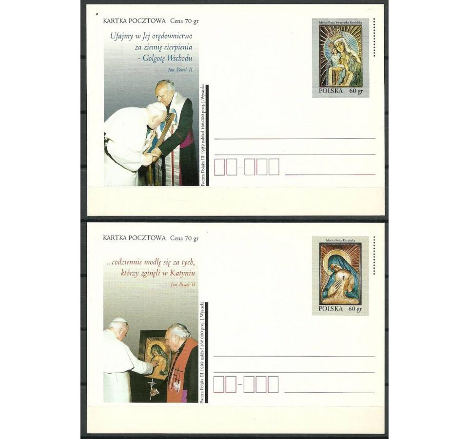 Polska 1999 Fi 1202-1203 Całostka pocztowa