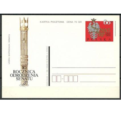 Znaczek Polska 1999 Fi 1207 Całostka pocztowa