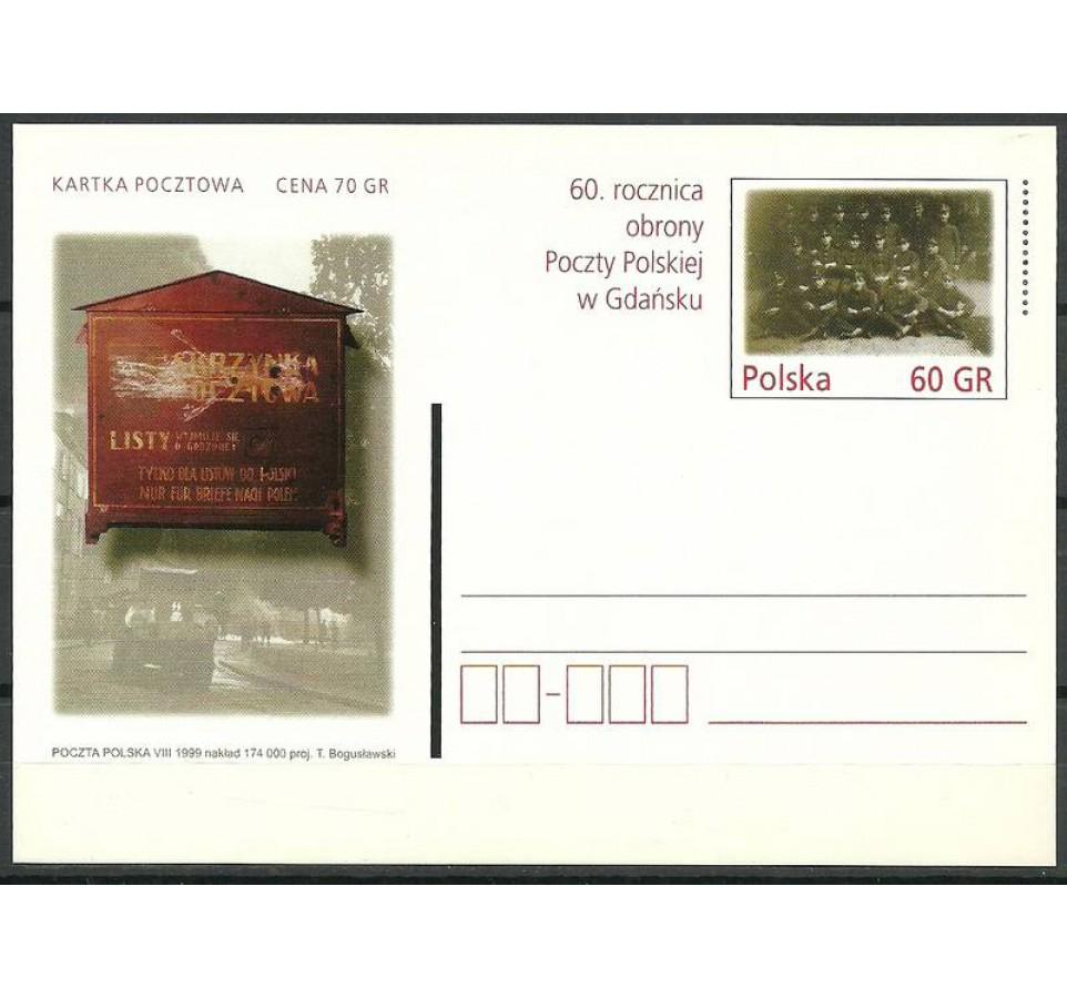 Polska 1999 Fi 1216 Całostka pocztowa