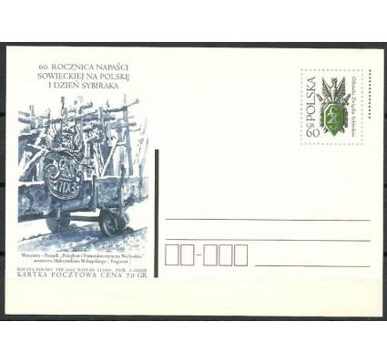Znaczek Polska 1999 Fi 1218 Całostka pocztowa