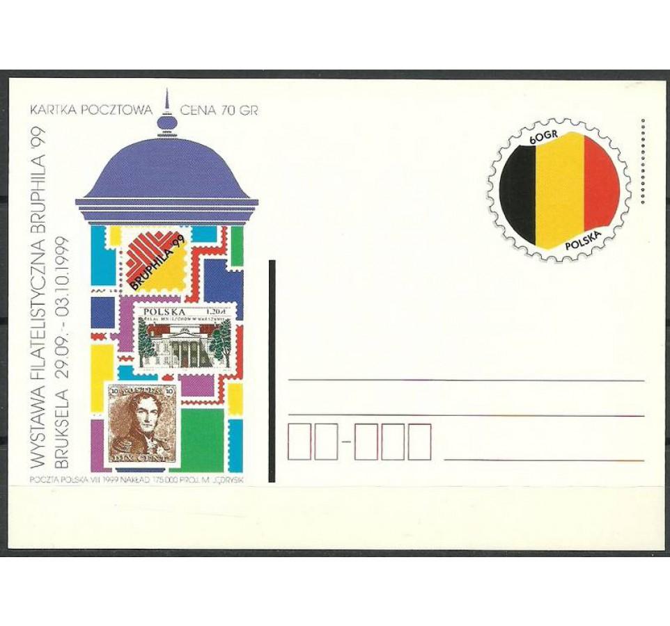 Polska 1999 Fi 1219 Całostka pocztowa