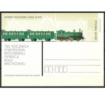 Znaczek Polska 1999 Fi 1220 Całostka pocztowa