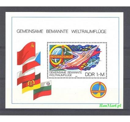 NRD / DDR 1980 Mi bl 58 Czyste **