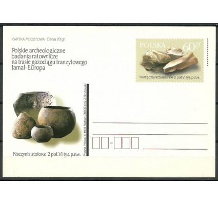 Znaczek Polska 1999 Fi 1226 Całostka pocztowa