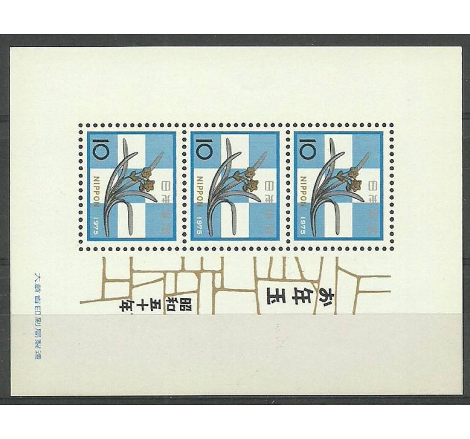 Japonia 1974 Mi bl 89 Czyste **