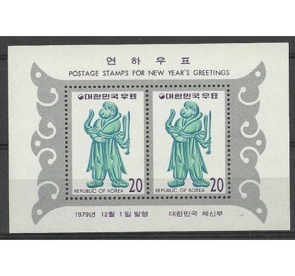 Znaczek Korea Południowa 1979 Mi bl 437 Czyste **