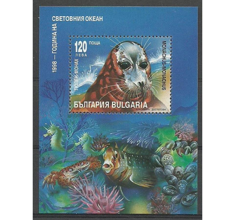 Bułgaria 1998 Mi bl 236 Czyste **