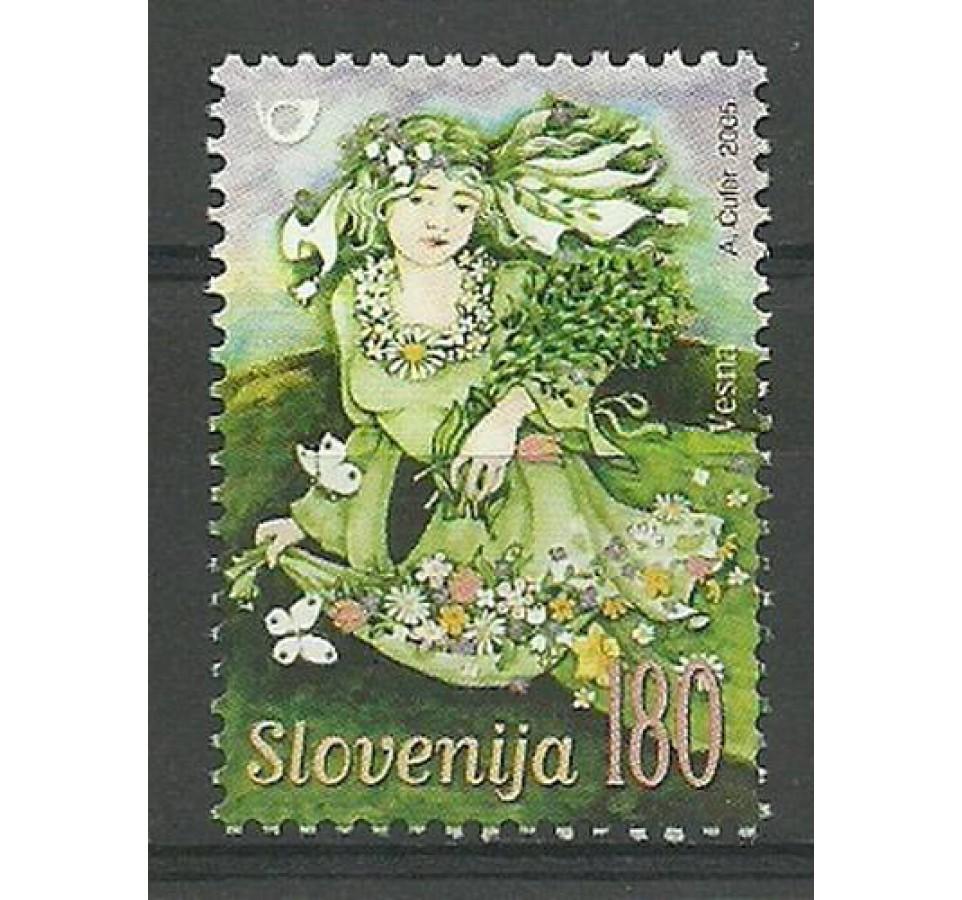 Słowenia 2005 Mi 539 Czyste **
