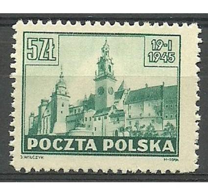 Znaczek Polska 1945 Mi 397 Fi 366 Czyste **