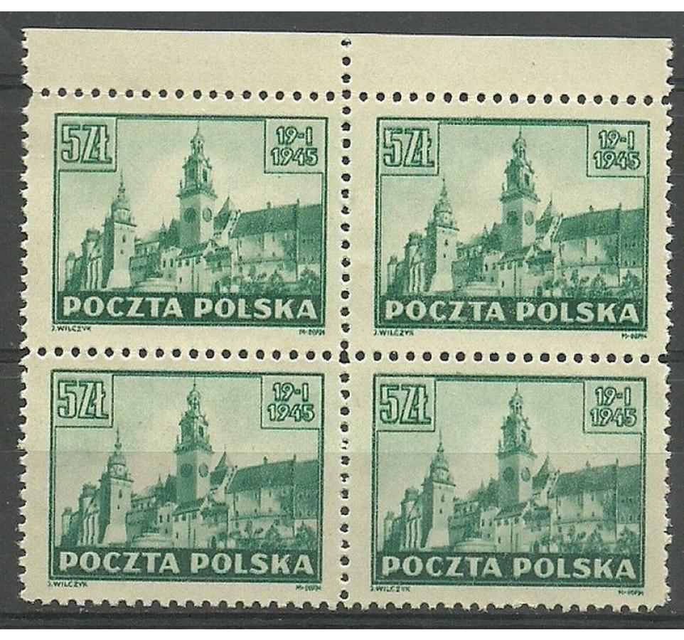 Polska 1945 Mi 397 Fi 366 Czyste **