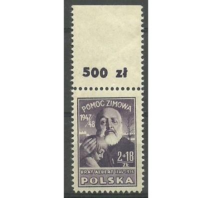 Znaczek Polska 1947 Mi 478 Fi 443 Czyste **