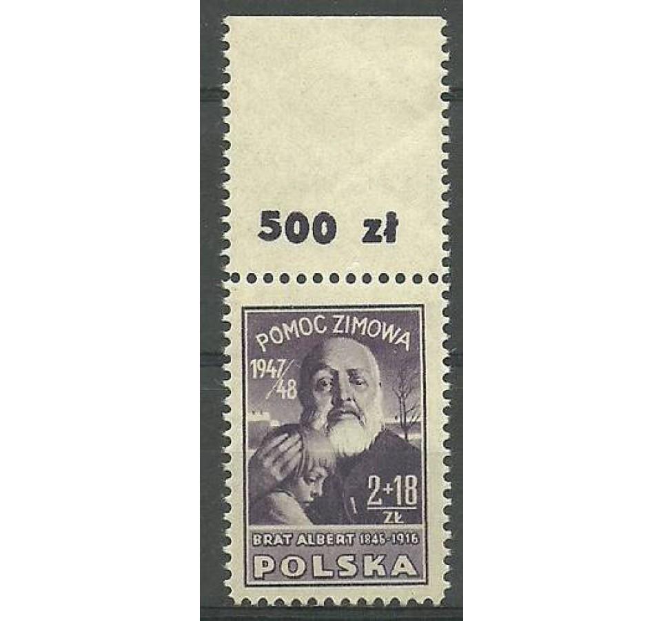 Polska 1947 Mi 478 Fi 443 Czyste **