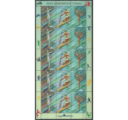 Znaczek Białoruś 2000 Mi ark 378-380 Czyste **