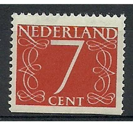 Znaczek Holandia 1953 Mi 614XDu Czyste **