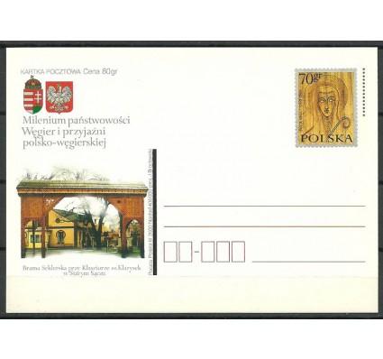 Znaczek Polska 2000 Fi 1230 Całostka pocztowa