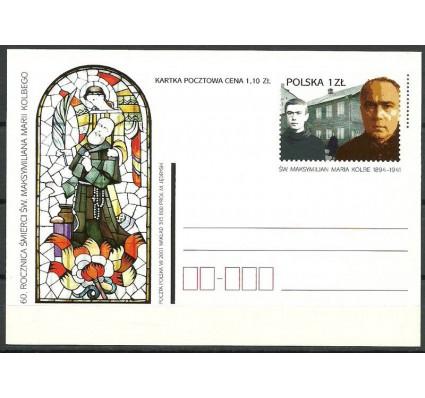 Znaczek Polska 2001 Fi 1263 Całostka pocztowa