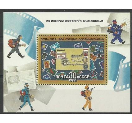 Znaczek ZSRR 1988 Mi bl 199 Czyste **