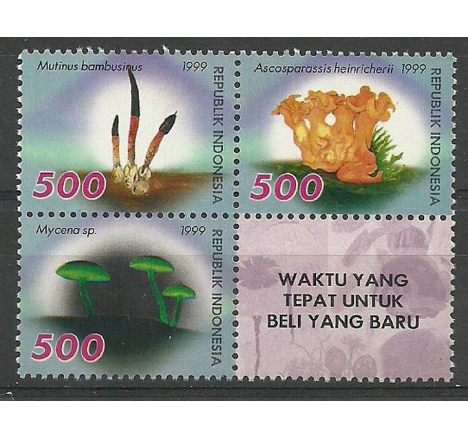 Indonezja 1999 Mi 1906-1907 Czyste **