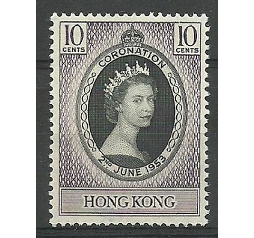 Hong Kong 1953 Mi 177 Czyste **