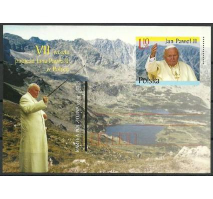 Znaczek Polska 2002 Fi 1284 Całostka pocztowa