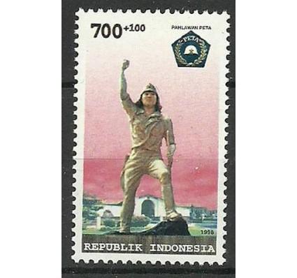 Znaczek Indonezja 1998 Mi 1851 Czyste **