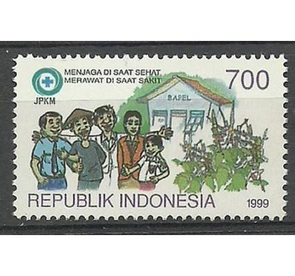 Znaczek Indonezja 1999 Mi 1909 Czyste **