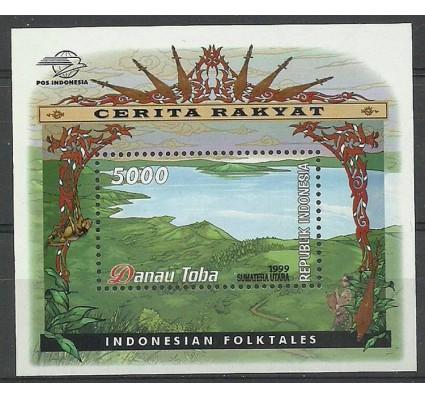Znaczek Indonezja 1999 Mi bl 142 Czyste **