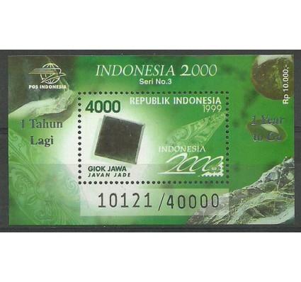Znaczek Indonezja 1999 Mi bl 148 Czyste **