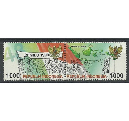 Znaczek Indonezja 1999 Mi 1918-1919 Czyste **