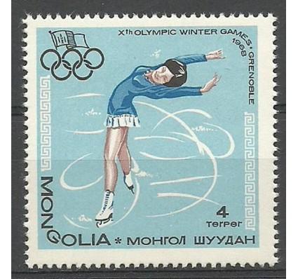 Znaczek Mongolia 1967 Mi 479 Czyste **