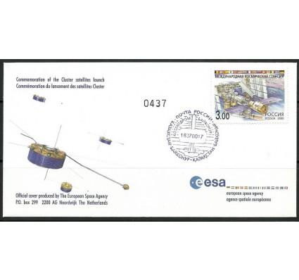Znaczek Rosja 2000 Mi 812 FDC