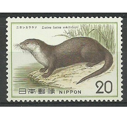 Znaczek Japonia 1974 Mi 1213 Czyste **