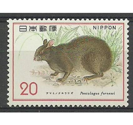 Znaczek Japonia 1974 Mi 1218 Czyste **
