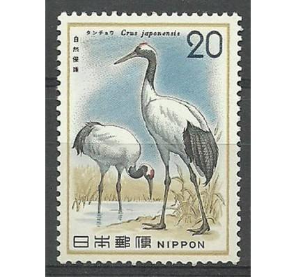 Znaczek Japonia 1975 Mi 1241 Czyste **