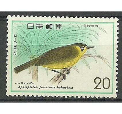 Znaczek Japonia 1975 Mi 1263 Czyste **