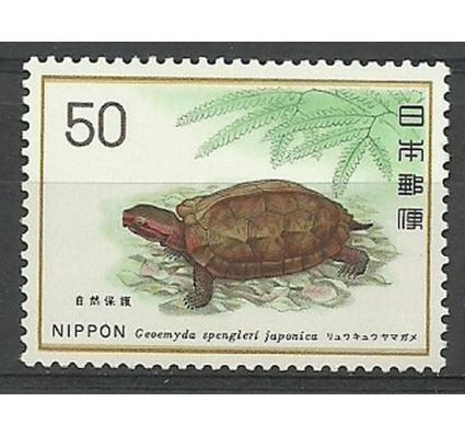 Znaczek Japonia 1976 Mi 1281 Czyste **