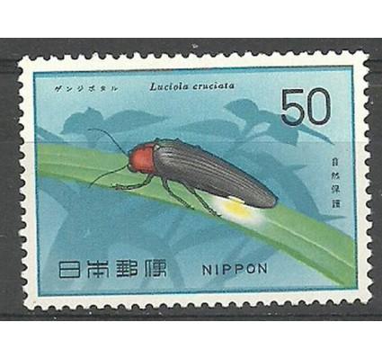 Znaczek Japonia 1977 Mi 1329 Czyste **