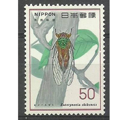 Znaczek Japonia 1977 Mi 1330 Czyste **