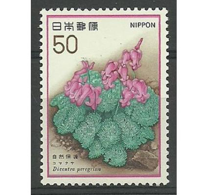 Znaczek Japonia 1978 Mi 1361 Czyste **