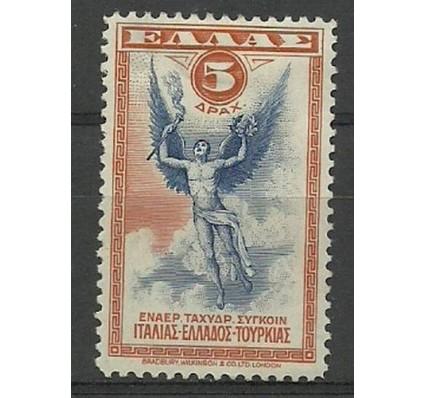 Znaczek Grecja 1933 Mi 358 Z podlepką *