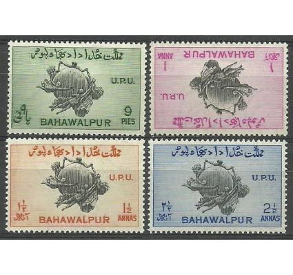Znaczek Bahawalpur (Pakistan) 1949 Mi 26-29 Czyste **