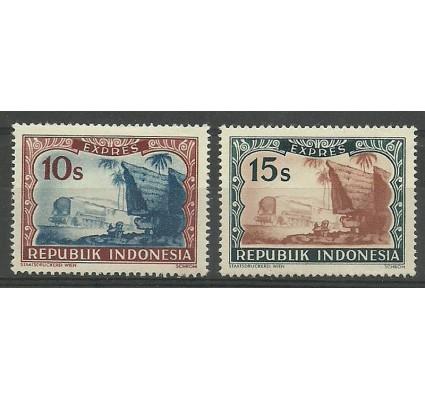Znaczek Indonezja 1948 Mi 75-76 Czyste **
