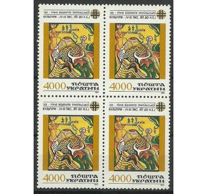 Znaczek Ukraina 1994 Mi 129 Czyste **
