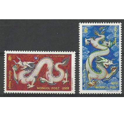 Znaczek Mongolia 2000 Mi 3064-3065 Czyste **