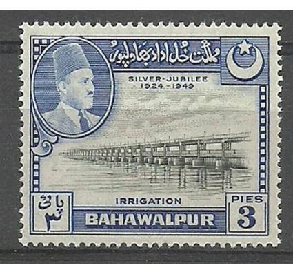 Znaczek Bahawalpur (Pakistan) 1949 Mi 22 Czyste **