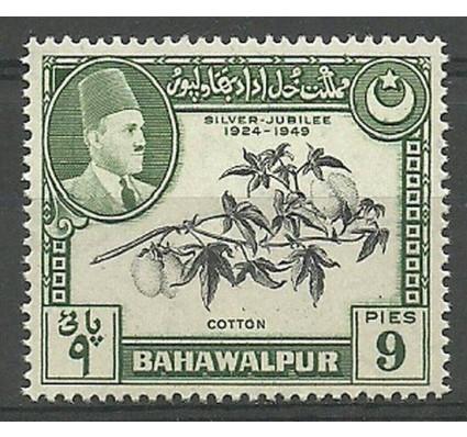 Znaczek Bahawalpur (Pakistan) 1949 Mi 24 Czyste **