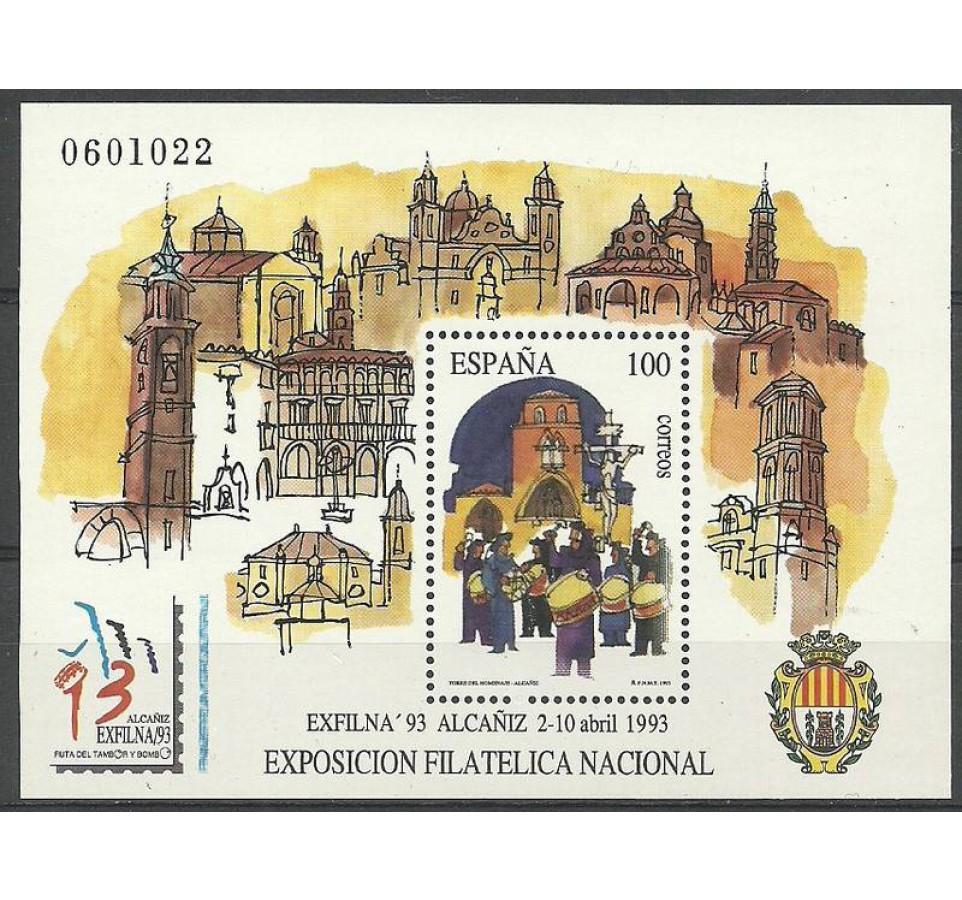 Hiszpania 1993 Mi bl 53 Czyste **